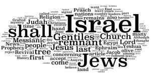 IsraelGentilewords