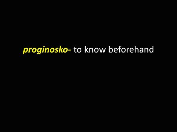 proginosko